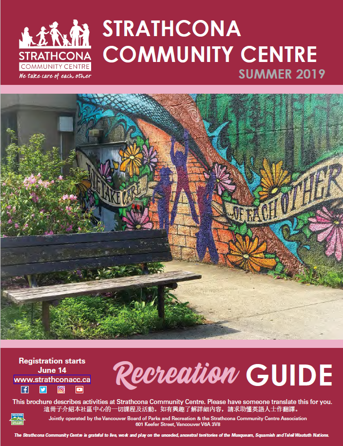 Download the current Strathcona Community Center Guide